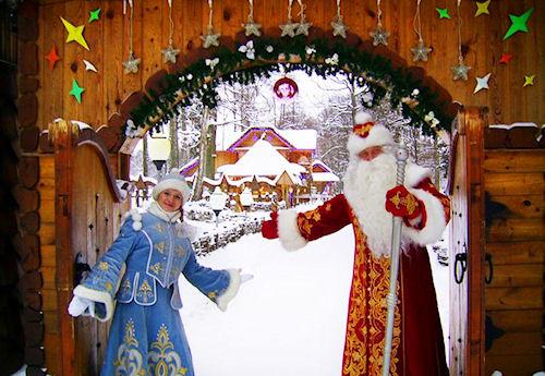 Вас приглашает белорусский Дед Мороз!