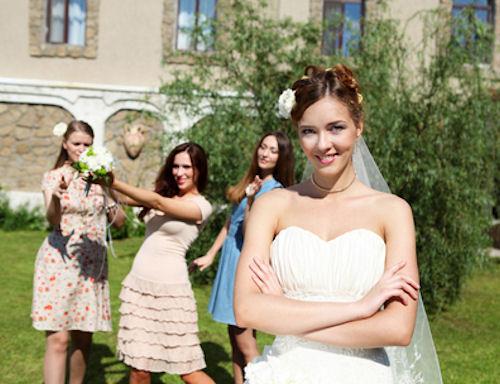 Свадьба без свидетелей