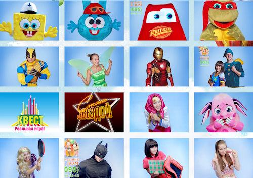 Ведущий на детский праздник и артисты на Новый год