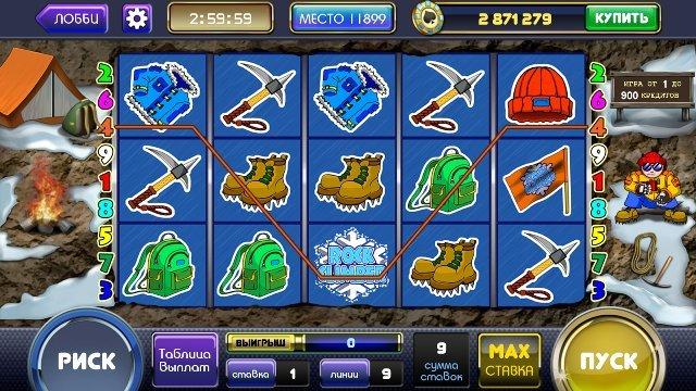 Игры на деньги в лицензионном казино Вулкан Вегас